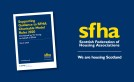 SFHA Model Rules 2020 and Supporting Guidance now available image